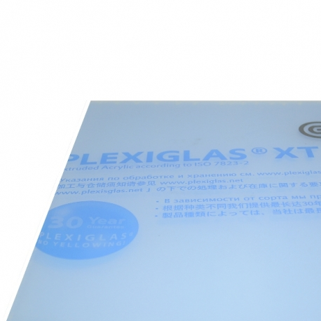 Plaque carrée 250mm en PMMA transparent
